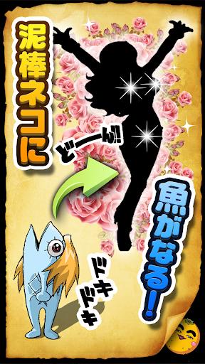 無料休闲Appのナミを美女に発育-人魚型キャラ育成ゲームfor暇つぶし|記事Game