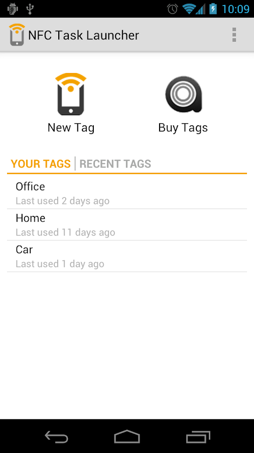 Trigger: SMS Plugin - screenshot