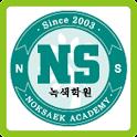 녹색학원 icon