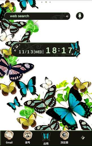 夏日的蝴蝶 for[+]HOME