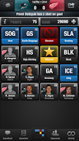 Screenshot of NHL Connect