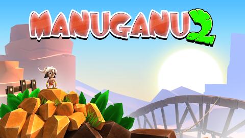 Manuganu 2 Screenshot 1