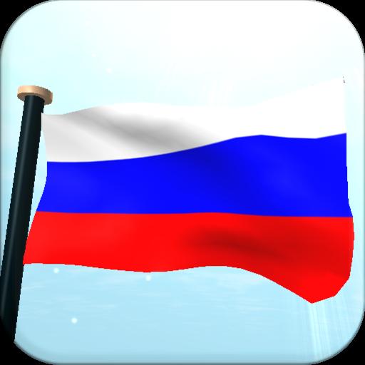 Russia Flag 3D Free Wallpaper
