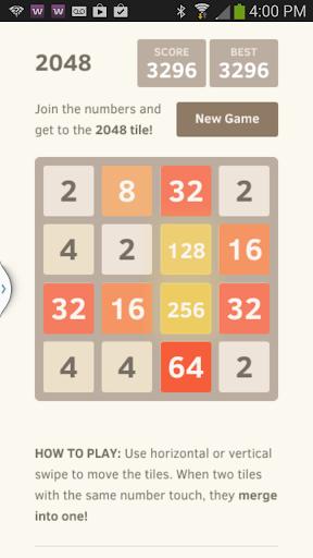 2048三三兩兩!