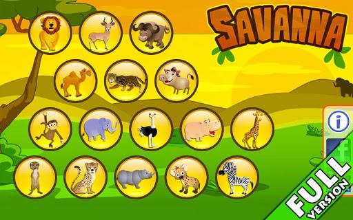 サバンナ : 子供のためのパズルとカラー