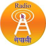 Radio Nepali 2.0 APK for Android APK