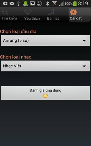 【免費娛樂App】Karaoke Hug-APP點子