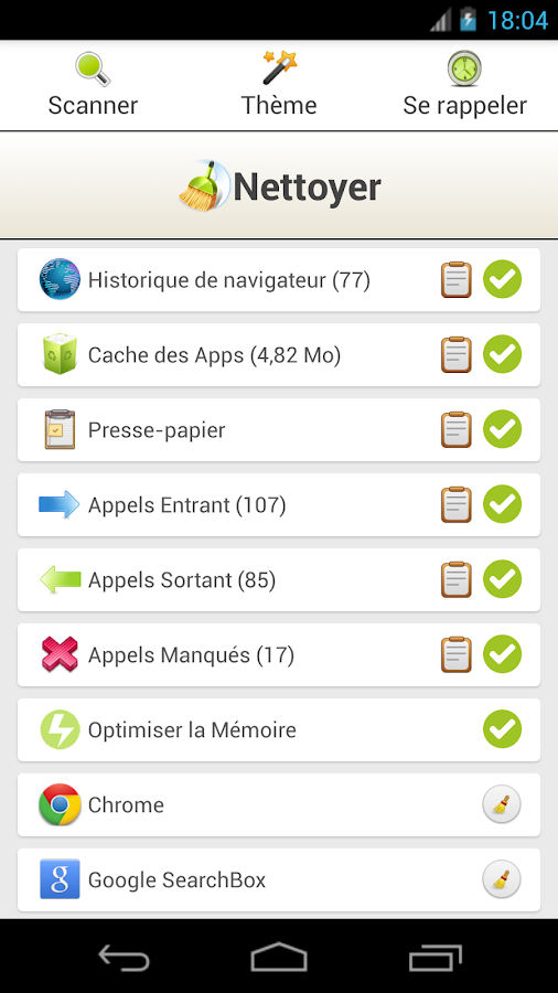 historique des applications android    gussotubuch ml