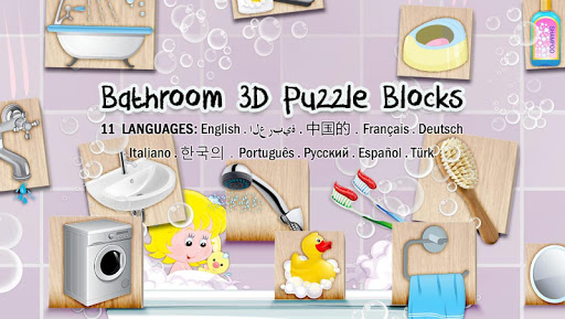Bathroom Block Puzzle for Kids