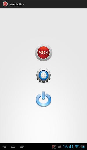 玩工具App|紧急按钮免費|APP試玩