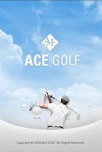 골프부킹(에이스골프) - screenshot thumbnail