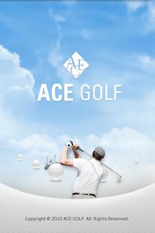 골프부킹(에이스골프)- screenshot