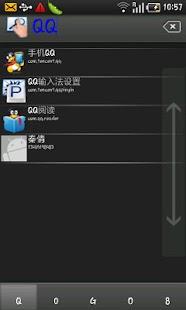 QQ手势搜索 工具 App-愛順發玩APP
