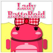LadyBatteRoidRibbonNomalRed