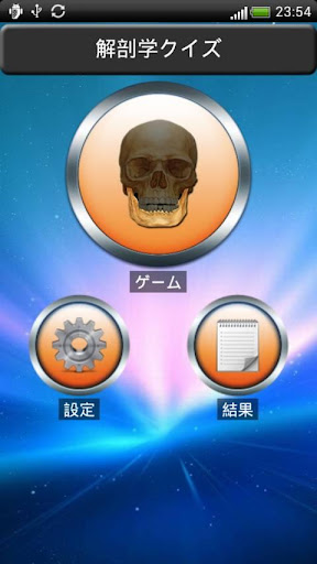 Battery Solo Widget Pro 3.5.apk 已付費版下載- ApkHere.com