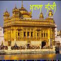 NanakShahi Calendar-Jantri2013 icon