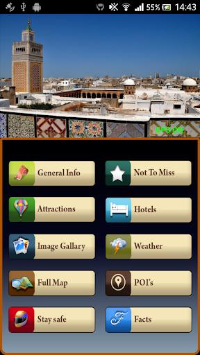 Tunis Offline Travel Guide