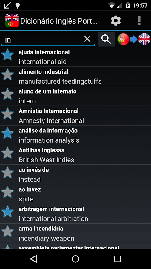 English Portuguese dictionary- screenshot