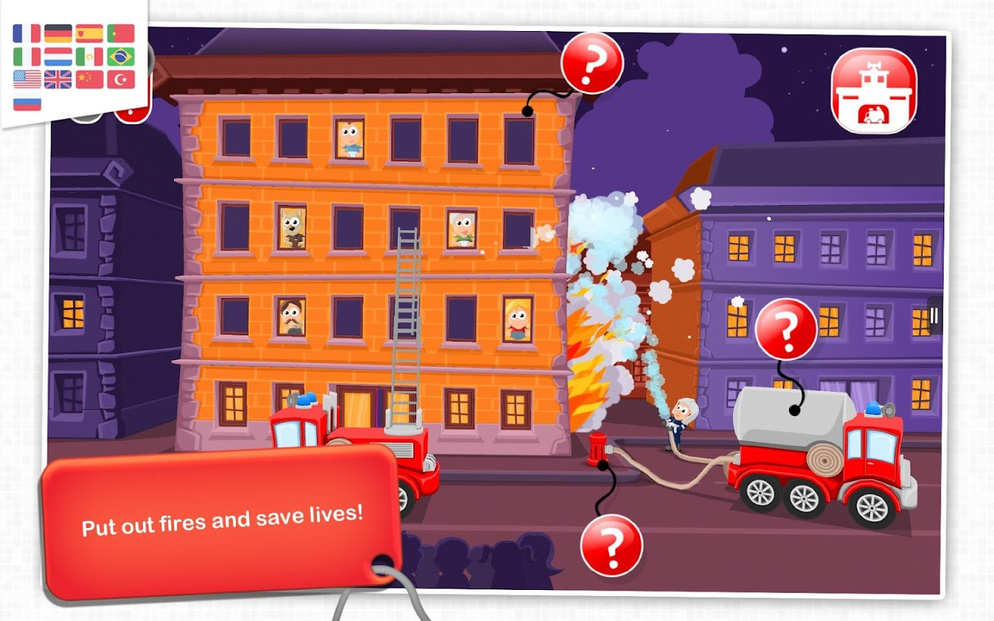 My Fire Station: Game For Kids- screenshot