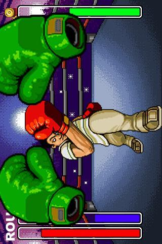 Beatdown Boxing (Lite)- screenshot