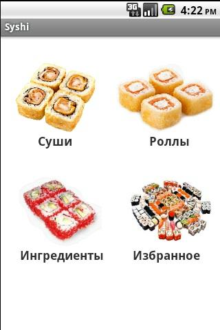 Sushi Rolls Recipes- screenshot