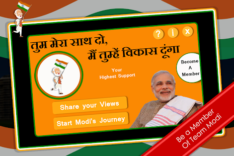 Narendra Modi:Game - screenshot thumbnail
