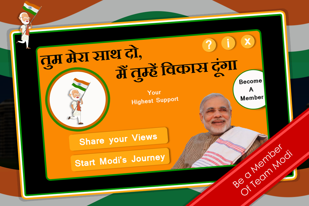 Narendra Modi:Game - screenshot
