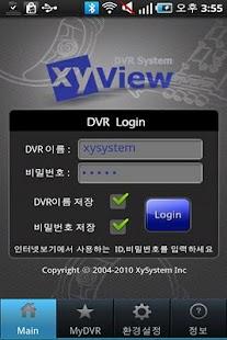 자이뷰-XyView - screenshot thumbnail