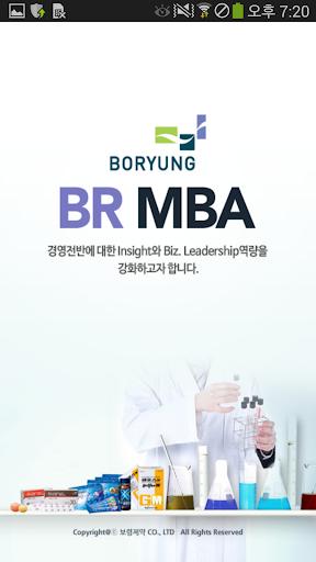 보령제약 BR MBA