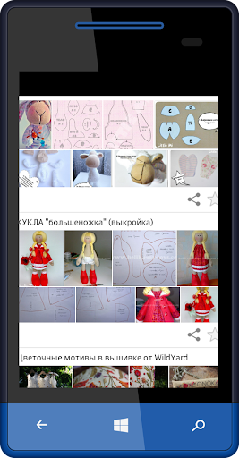Шьем куклы тильда