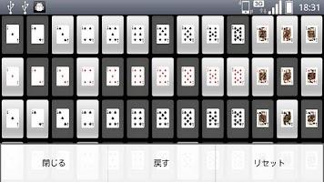 Screenshot of Cards Counter
