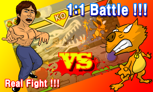 Mighty Fighter 2 apk screenshot 2