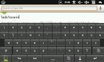 Screenshot of Hardware Thai Keyboard
