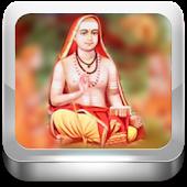 SanskritEABook CharpatPanjrika