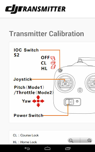 DJI Phantom Transmitter Free - screenshot thumbnail