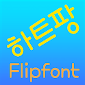 TDHeartpang™ Korean Flipfont icon