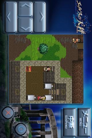 エルスの天秤(FREE)- screenshot