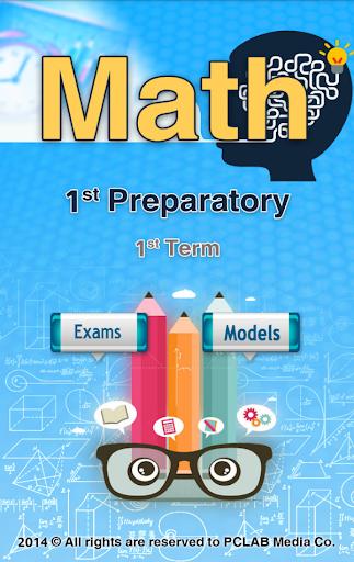 Math Revision Preparatory 1 T1