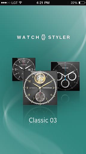 Watch Face Gear - Classic3
