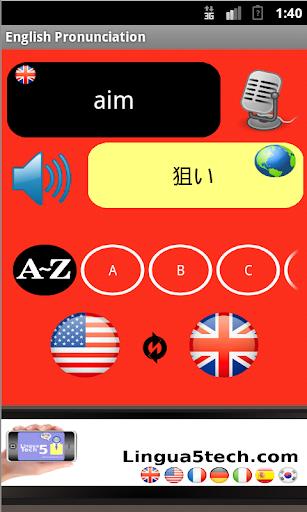 Duolingo | 英語を無料で学ぼう - Google Play の Android アプリ