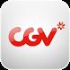 CGV 영화예매