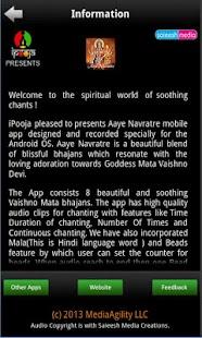 iBhajan-Aaye Navratre- screenshot thumbnail