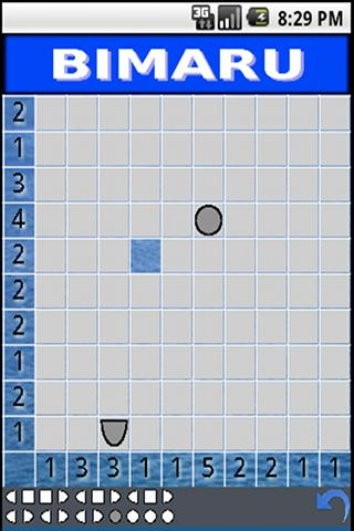 BIMARU - Battleships Sudoku - screenshot