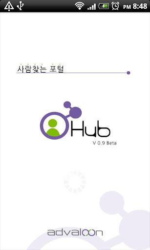 허브 Hub - 사람찾는 포털