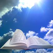 Стих на день и Программа Школы