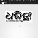 Dharitri icon