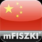 FISZKI Chiński Starter icon