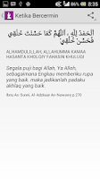 Screenshot of Muslim Daily Duas