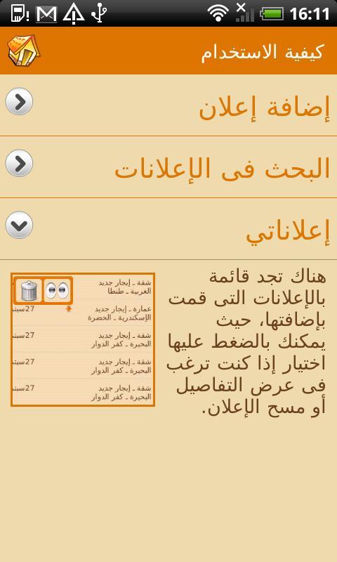 BetakOnline- screenshot