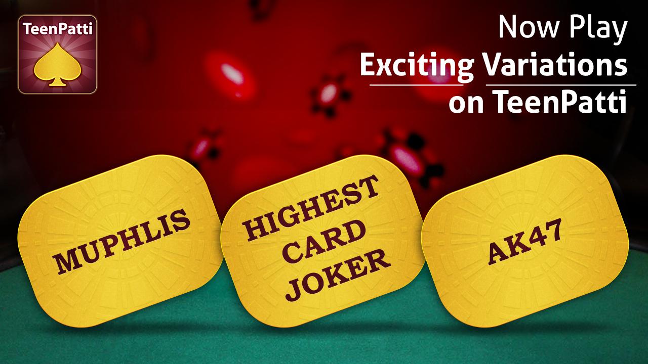 TeenPatti - Indian Poker - screenshot
